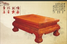 红木棋桌图片