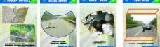 川东高速安全宣传册图片