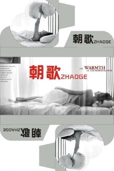 床垫包角图片