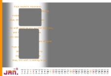 2014日历模板