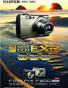 富士数码相机最新款f200图片