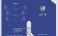 吉顺门业封面图片