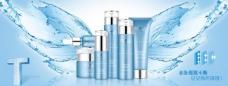 水循环护肤品图片