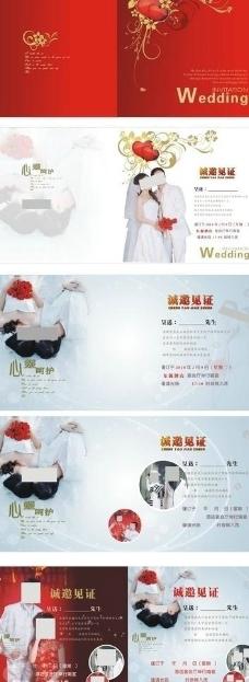 结婚请柬图片