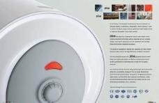 热水器宣传册1图片