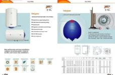热水器宣传册2图片