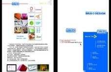 广告公司宣传折页图片
