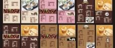 咖啡厅酒水单图片