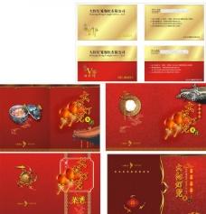 菜谱封面 和vip卡图片