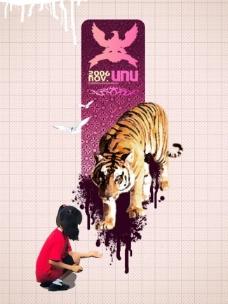 女孩与老虎图片