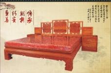 红木床图片