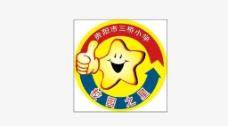 校园之星胸牌设计图片
