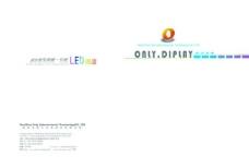欧立光电 企业画册图片