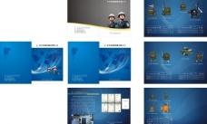 森思机械画册图片