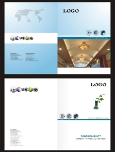 led灯画册封面图片