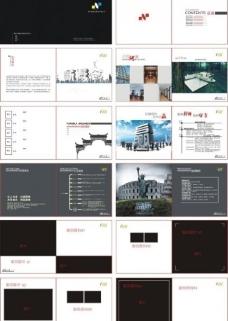 装饰公司画册设计图片