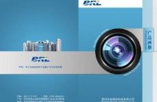 监控摄像机画册封面图片