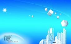企业画册包装盒封面图片