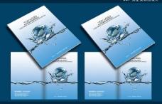 画册封面设计 宇宙水图片