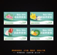 医院卡片图片