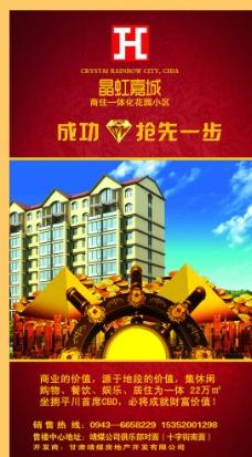 宣传展板,蓝色背景 上海背景 上海元素 动车 铁路背景