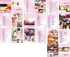ido婚纱策划机构画册图片
