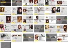 美发价格本画册图片