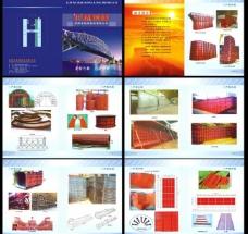 建筑桥架钢模画册图片