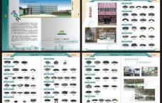 汽车配件类画册图片