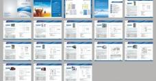 科技画册 企业画册 (注文件在最后一页)图片