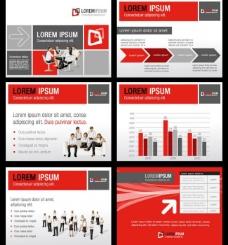 商务团队 企业vi画册设计图片