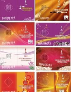 时尚小姐大赛画册封面图片