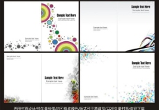 画册封面设计模板图片