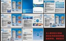 信诺数控科技画册图片