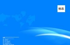 画册封面版面图片