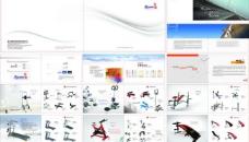 健身器材画册图片