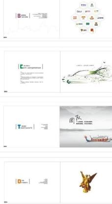 广告公司画册内页图片