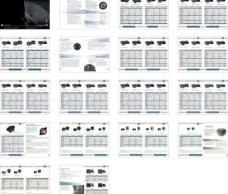 电子产品画册图片