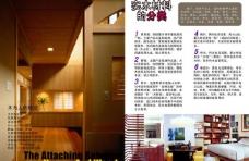 杂志内页10图片