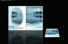 镜子产品宣传折页封面(非效果图)图片