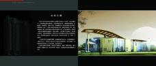 建筑内页图片