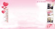 淘宝粉色宣传网页图片