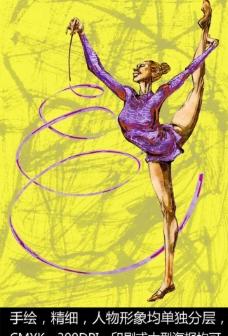 手绘人物 艺术体操 运动员图片