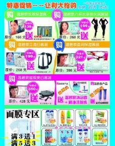 威县路平广告图片