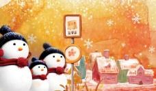圣誕節素材圖片
