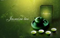 茶宣传册封面图片