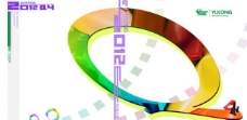 q4封面设计图片