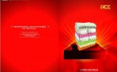 毛巾宣传册图片