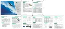 净化设备画册图片