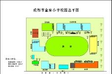 成都市金泉小学校园总图片